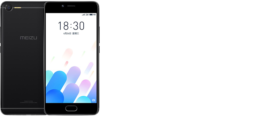 Meizu m2 user manual
